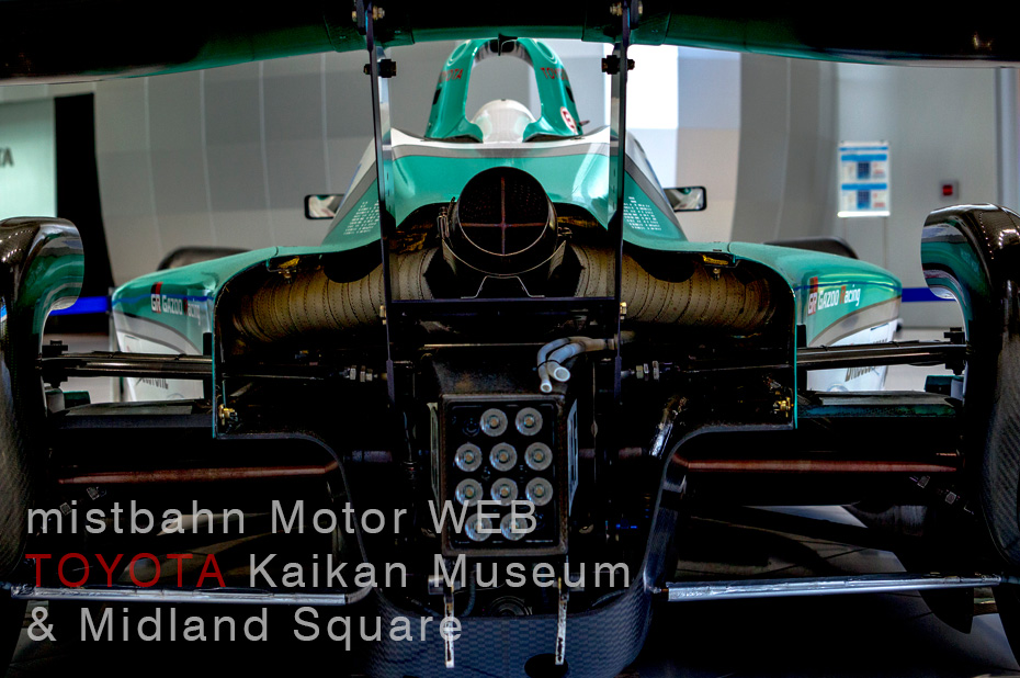 TOYOTA Kaikan Museum and Midland Square トヨタ会館、ミッドランド・スクエア 写真集